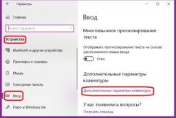Windows 10 язык на экране приветствия сменить