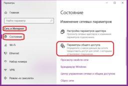 Windows 10 нет доступа к сетевой папке