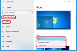 Красивые рабочие столы Windows 10