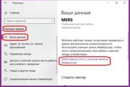 Система Windows активирована с помощью цифровой лицензии