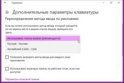 MI аккаунт вход на русском языке