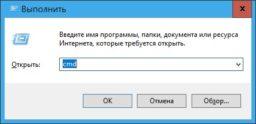 Команды клавиш на клавиатуре Windows 10 вызывающих командную строку