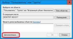 Папка WindowsApps что это за программа