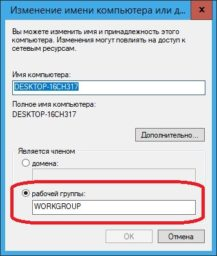 Локальная сеть через wifi роутер Windows 10