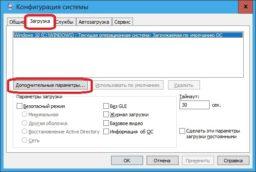 Как посмотреть характеристики ноутбука на Виндовс 10