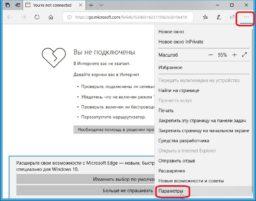 Как очистить браузер от паролей сохраненных