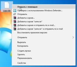 Формат SHS чем открыть Windows 10