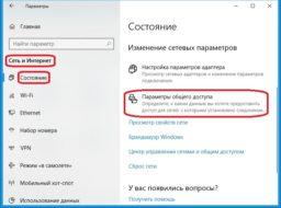 Как расшарить папку Windows 10