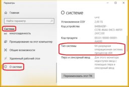 Regsrv32 как зарегистрировать dll Windows 10