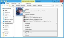 Как изменить фото пользователя в Windows 10