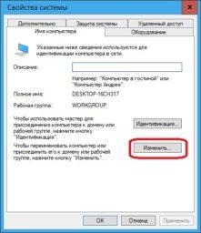 Локальная сеть через роутер Windows 10