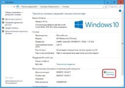 Домашняя локальная сеть Windows 10 настройка