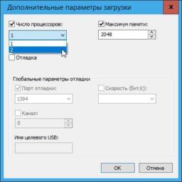Как посмотреть характеристики ПК на Windows 10