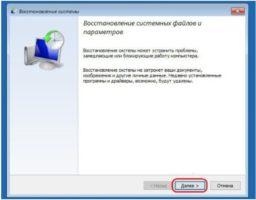 Восстановление системы с установочного диска Windows 10