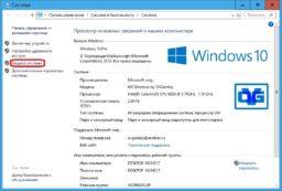 Где найти точку восстановления на Windows 10