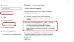 Некоторые параметры управляет ваша организация Windows 10